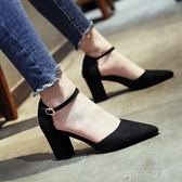 尖頭淺口涼鞋女新款韓版一字扣高跟鞋粗跟尖頭女士羅馬鞋子「千千女鞋」