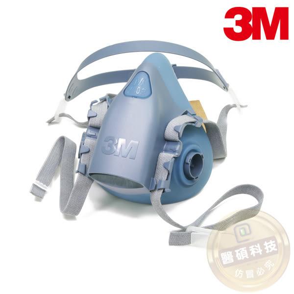 【醫碩科技】3M-7502 舒適矽膠 防毒口罩 選6001/6003濾罐 附5N11濾棉/501濾蓋2片