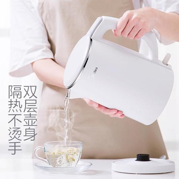 家用高溫電熱燒水壺304不銹鋼熱水壺快速自動煮水壺