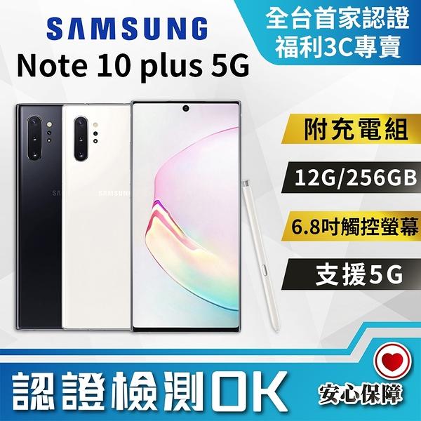 【創宇通訊│福利品】S級SAMSUNG Galaxy Note 10+ 5G 陸版 12G+256GB 實體店開發票