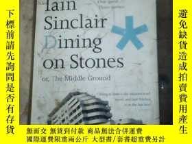 二手書博民逛書店lain罕見sinclair dining on stones(