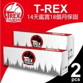 【T-REX霸王龍】TN450/2220/2225/2250/2275/2280/27J 黑色 碳粉匣 Brother 相容 通用 2PCS
