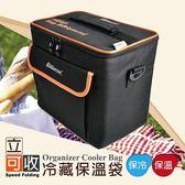 【安伯特】冷藏保溫袋(側背+手提)大容量 保溫 冷藏 保鮮 防水【DouMyGo汽車百貨】