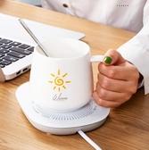 恆溫墊暖暖杯55度加熱器自動恒溫寶暖杯墊電保溫底座水杯子熱牛奶神器 艾瑞斯居家生活