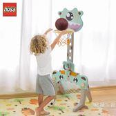 兒童籃球架室內落地式可升降家用寶寶足球投籃套圈三合一玩具wy【快速出貨八折優惠】