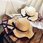遮陽帽 帽子海邊夏天防曬太陽草帽出游大檐沙灘休閑韓版