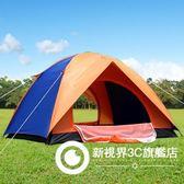 帳篷 野外雙人帳篷戶外家庭2人自駕游露營野營單人二室