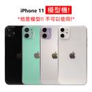 iPhone 11 Pro Max 超逼...
