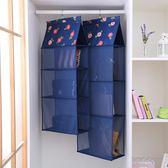 裝放包包的收納掛袋懸掛式宿舍布藝收納袋墻掛式衣柜包包架子家用第七公社
