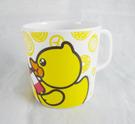 【震撼精品百貨】B.Duck_黃色小鴨~握把塑膠杯-黃【共1款】