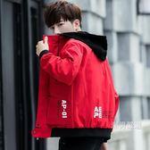 男士外套2018新品青少年學生潮流正韓刷毛夾克男生冬季春秋季外衣