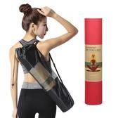 無味tpe瑜伽墊初學者女加寬68加厚防滑健身墊加長瑜珈墊子