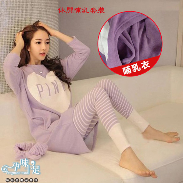 愛心圖樣設計孕婦【側掀式】睡衣【腰圍可調】 紫【CQH502120】孕味十足 孕婦裝
