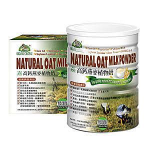 有機廚房天然高鈣燕麥植物奶 850g/罐/盒裝 買一送一