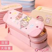 文具盒 雙層筆袋日系小學生可愛大容量文具盒女孩子新款女網紅鉛筆盒 小天使 99免運