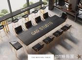 定制黑金輕奢簡約現代實木會議桌長桌洽談桌椅組合辦公桌qm    JSY時尚屋