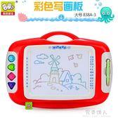 磁性涂鴉板畫板寶寶寫字板1-3歲彩色畫板帶支架繪畫 完美情人精品館