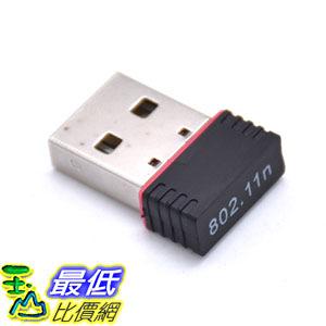 [107玉山最低比價網] USB無線網卡接收器 臺式機筆記本外置 150M隨身wifi上網信號發射器( Y117)