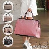 韓版手提旅行包女行李包大容量短途旅行袋健身包男旅游包行李袋潮