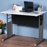 Homelike 巧思辦公桌-亮面烤漆100cm桌面:白/桌腳:白/飾板:紅