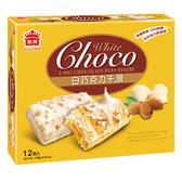 義美巧克力千層派-白巧克力168g【愛買】