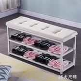 多功能換鞋凳創意收納鞋架宿舍可坐沙發長方形置物凳子家用儲物柜 QG28619『MG大尺碼』