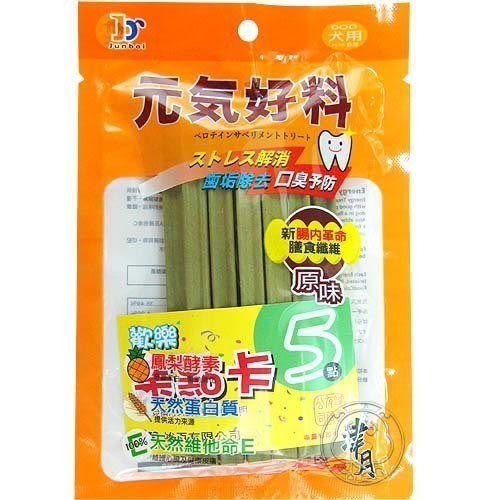 【培菓平價寵物網】《津月》元氣好料 狗狗潔牙骨◆5種口味樣式◇