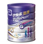 【新包裝】亞培 小安素強護配方850g(香草口味)(減糖30%)【佳兒園婦幼館】