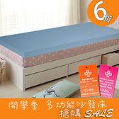 防蟎抗菌釋壓型 8cm 記憶床墊 單人 3尺 記憶床墊MIT (三色)  KOTAS