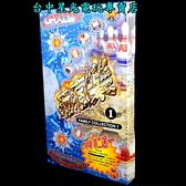 【PC正版遊戲片 可刷卡】 玩瘋樂 1 中文版全新品【特價優惠】台中星光電玩