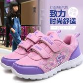 女童運動鞋  童鞋女童旅游鞋小學生鞋女孩休閒鞋輕便兒童運動鞋  寶貝計畫