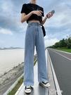 闊腿牛仔褲女直筒寬鬆垂感小個子高腰2020年新款秋裝拖地 【快速出貨】