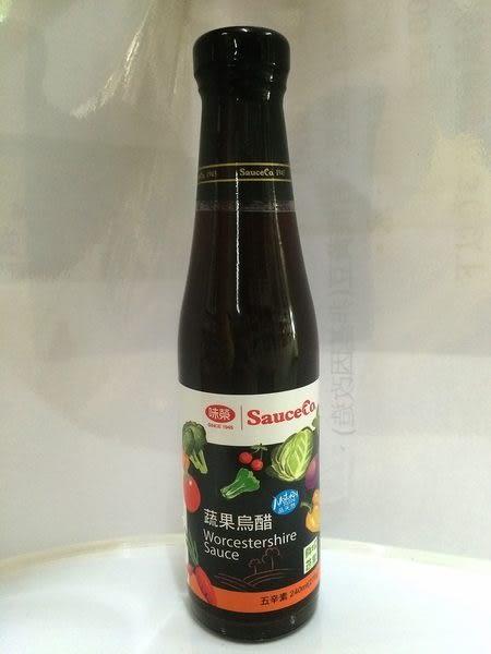 2瓶特惠 味榮 蔬果烏醋 240ml/瓶