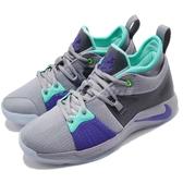Nike PG 2 GS Safari 灰 紫 Paul George 果凍底 女鞋 大童鞋 籃球鞋【PUMP306】 943820-002