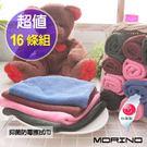 【MORINO摩力諾】超細纖維抑菌防霉擦拭巾-短毛(超值16條組)