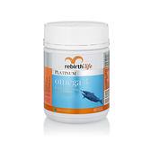 深海魚油膠囊 60錠(RL02)