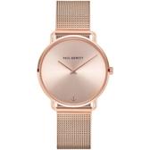 【台南 時代鐘錶 PAUL HEWITT】德國工藝 簡約風格腕錶 PH-M-R-RS-4S
