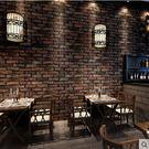 現代中式壁紙仿磚紋仿古紅磚牆紙個性紅色磚頭復古做舊餐廳背景牆