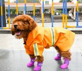 狗狗雨衣寵物大狗防水