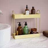 桌面鑰匙收納架多層雜物置物架浴室衛生間洗漱台護膚化妝品收納盒ATF 秋冬新品