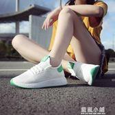 2019夏季網鞋運動鞋女韓版百搭休閒透氣小白鞋單鞋夏季學生跑步鞋 藍嵐