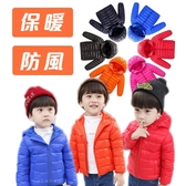 中大童外套 仿羽絨鋪棉連帽外套 輕薄型保暖外套 LUCK13320 好娃娃