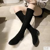 長筒靴女秋季2019秋款中筒不膝上靴小個子網紅瘦瘦高筒靴子粗跟歐韓時代