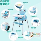 85折免運-寶寶餐椅多功能便攜式可折疊兒童吃飯座椅嬰兒幼兒餐桌椅小孩椅子WY