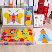 新年好禮 85折 七巧板智力拼圖小學生兒童玩具套裝3-6歲益智~