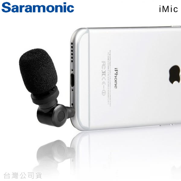 EGE 一番購】SARAMONIC iMic 專業TRRS電容式麥克風 單聲道 for iPhone iPad【公司貨】
