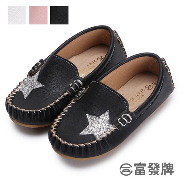 【富發牌】閃耀星鑽兒童豆豆鞋-黑/白/粉  33DF09