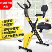 動感單車家用靜音健身自行車室內腳踏健身器材運動健身車男女 創想數位igo