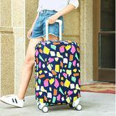 彈力行李箱套拉桿箱包防塵罩旅行保護套子20/24/28/30寸加厚耐磨 嚴選柜惠八八折