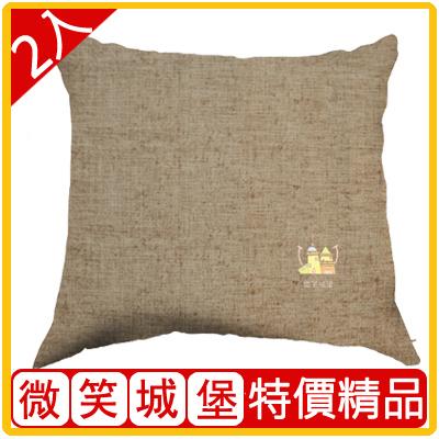 【2入抱枕-峇里島之風】[含枕芯]45*45cm靠枕 枕頭[2入同色]帶拉鏈可拆洗(下殺底價)[微笑城堡]